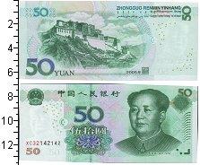 Изображение Банкноты Китай 50 юаней 2005  UNC