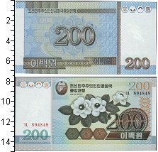 Изображение Боны Северная Корея 200 вон 2005  UNC
