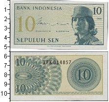 Изображение Боны Индонезия 10 сен 1964  UNC