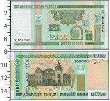 Изображение Боны Беларусь 200000 рублей 2000  UNC-