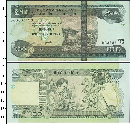Картинка Боны Эфиопия 100 бирр  2012