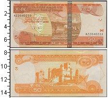 Изображение Банкноты Эфиопия 50 бирр 0  UNC