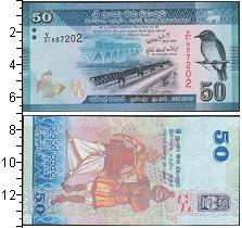 Изображение Банкноты Шри-Ланка 50 рупий 2010  UNC
