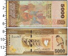 Изображение Боны Шри-Ланка 5000 рупий 2010  UNC