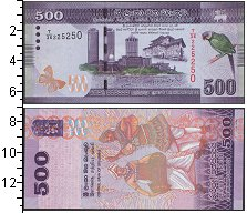 Изображение Банкноты Шри-Ланка 500 рупий 2010  UNC