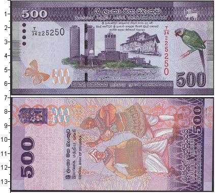 Картинка Боны Шри-Ланка 500 рупий  2010