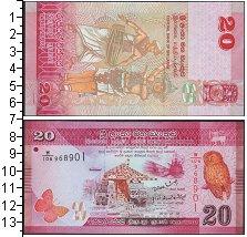 Изображение Боны Шри-Ланка 20 рупий 2010  UNC