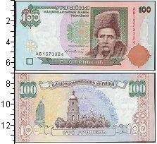 Изображение Банкноты Украина 100 гривен 0  UNC