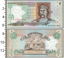 Изображение Банкноты Украина 1 гривна 1995  UNC /