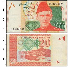 Изображение Боны Пакистан 20 рупий 2007  UNC
