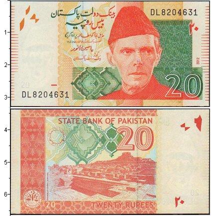 Картинка Банкноты Пакистан 20 рупий  2007
