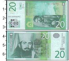 Изображение Банкноты Сербия 20 динар 2013  UNC /