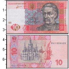 "Изображение Банкноты Украина 10 гривен 2011  UNC <span style=""color:"