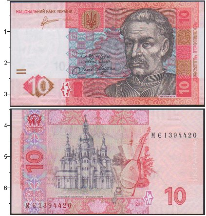 Картинка Боны Украина 10 гривен  2011