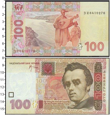 Картинка Банкноты Украина 100 гривен  2005