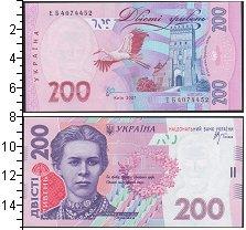 Изображение Боны Україна 200 гривен 2007  UNC