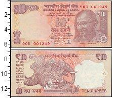 Изображение Банкноты Индия 10 рупий 2014  UNC