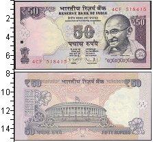 Изображение Банкноты Индия 50 рупий 2014  UNC