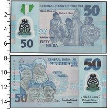 Изображение Банкноты Нигерия 50 найра 2013  UNC