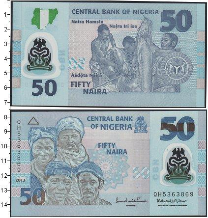 Картинка Боны Нигерия 50 найра  2013