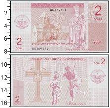 Изображение Банкноты Нагорный Карабах 2 драмы 2004  UNC