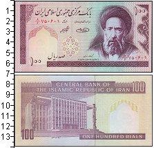 Изображение Боны Иран 100 риал 0  UNC