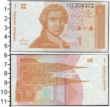 Изображение Банкноты Хорватия 1 динар 1991  UNC
