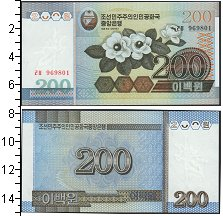 Изображение Боны Северная Корея 200 вон 0  UNC