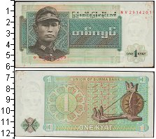 Изображение Боны Бирма 1 кьят 0  UNC <br>&nbsp;