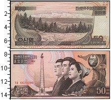 Изображение Боны Северная Корея 50 вон 1992  UNC