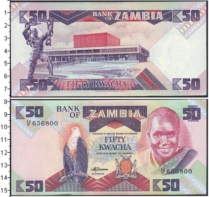 Картинка Банкноты Замбия 50 квач  0