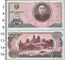 Изображение Банкноты Северная Корея 100 вон 1978  UNC