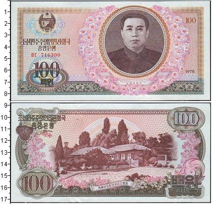 Картинка Банкноты Северная Корея 100 вон  1978