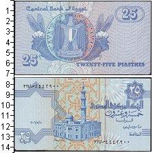 Изображение Банкноты Египет 25 пиастров 2006  UNC
