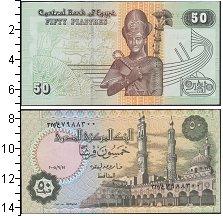 Изображение Боны Египет 50 пиастров 0  UNC