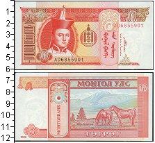 Изображение Боны Монголия 5 тугриков 2008  UNC