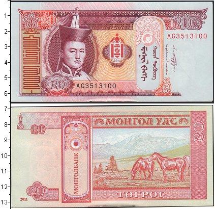 Картинка Боны Монголия 20 тугриков  2011