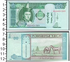 Изображение Боны Монголия 10 тугриков 2009  UNC