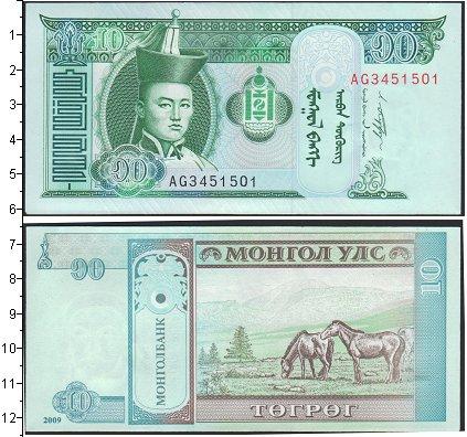 Картинка Боны Монголия 10 тугриков  2009