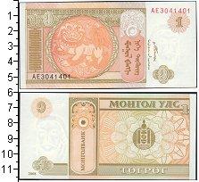Изображение Боны Монголия 1 тугрик 2008  UNC