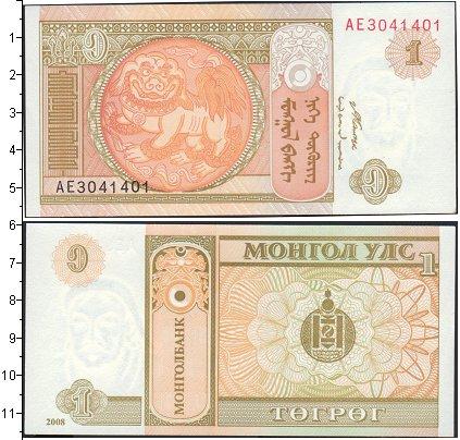 Картинка Боны Монголия 1 тугрик  2008