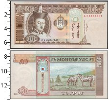 Изображение Боны Монголия 50 тугриков 2008  UNC