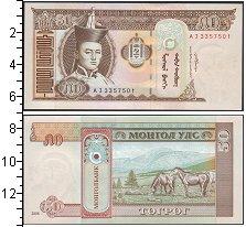 Изображение Боны Монголия 50 тугрик 2008  UNC
