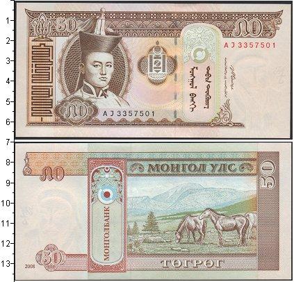 Картинка Боны Монголия 50 тугриков  2008
