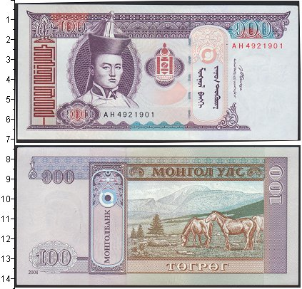 Картинка Боны Монголия 100 тугриков  2008
