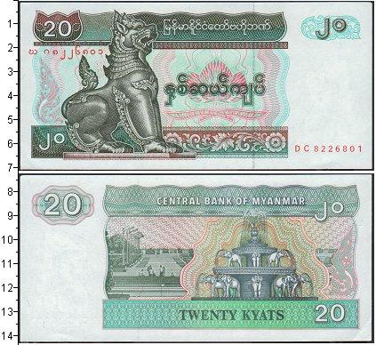 Боны мьянма жетон серебрянный