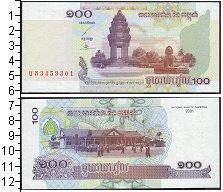 Изображение Боны Камбоджа 100 риель 2001  UNC