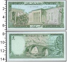 Изображение Банкноты Ливан 5 ливров 1986  UNC-