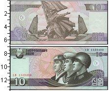 Изображение Банкноты Северная Корея 10 вон 2002  UNC