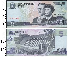 Изображение Боны Северная Корея 5 вон 2002  UNC